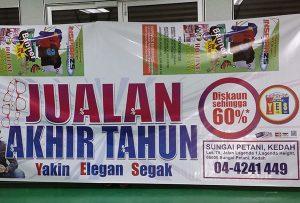 Bänner on trükitud WER-ES2502 Malaisiast