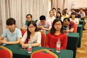 Grupi koosolek Wanxuan Garden Hotel'is, 2015 2