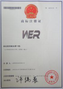 sertifikaate